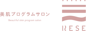 美肌プログラムサロンRESE(リセ)┃大阪府狭山市┃ドクターリセラ
